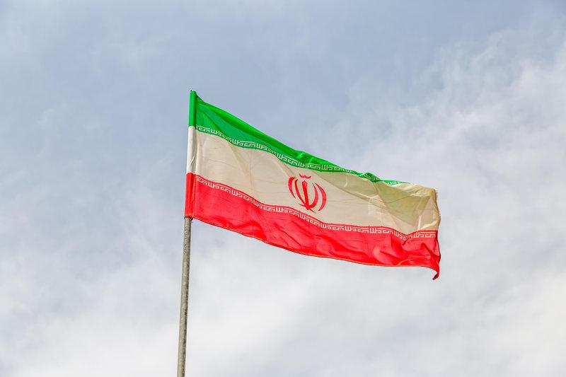 billiga flyg iran